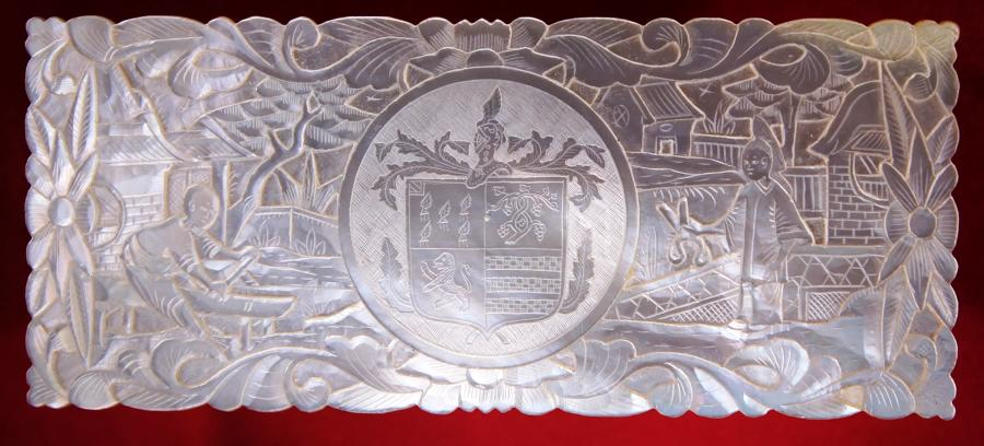 EXCEPTIONAL SIZE DEEP-CARVED ARMORIAL