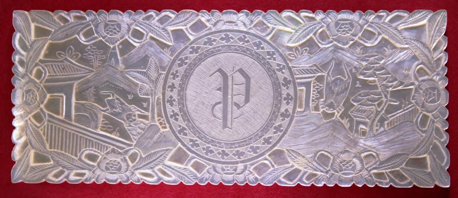 Large deep-carved monogram P