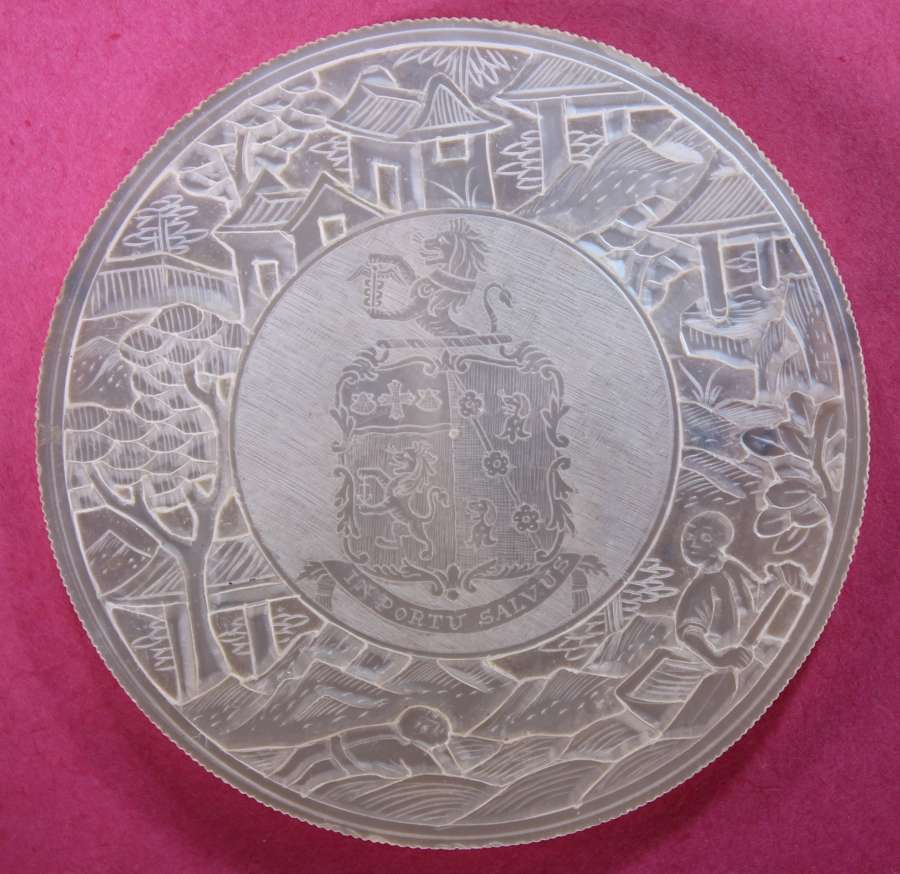 EXCEPTIONAL LARGE DEEP-CARVED ARMORIAL