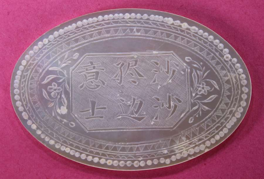 Rare counter with Chinese inscription
