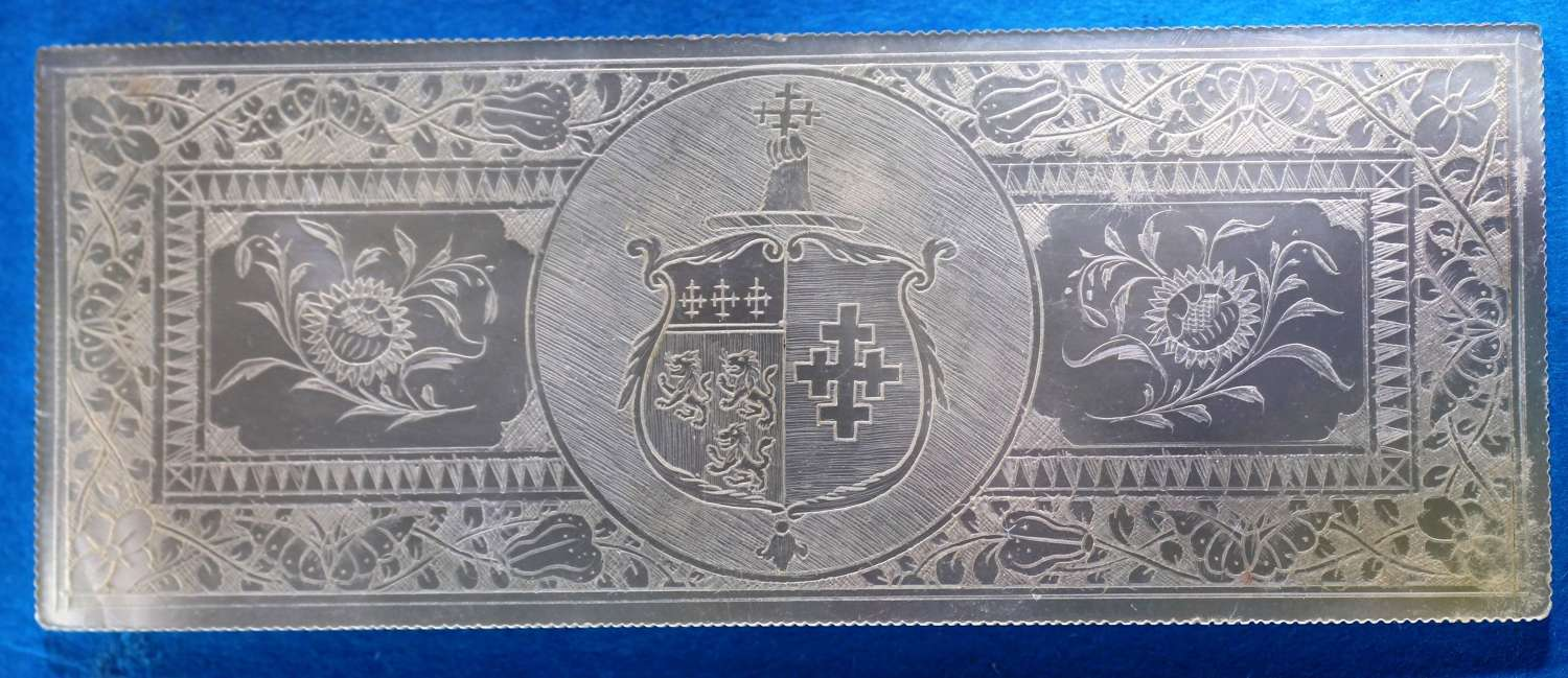 Superb large armorial for MATHEW